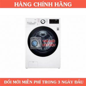 Máy giặt sấy LG F2515RTGW inverter 15 kg